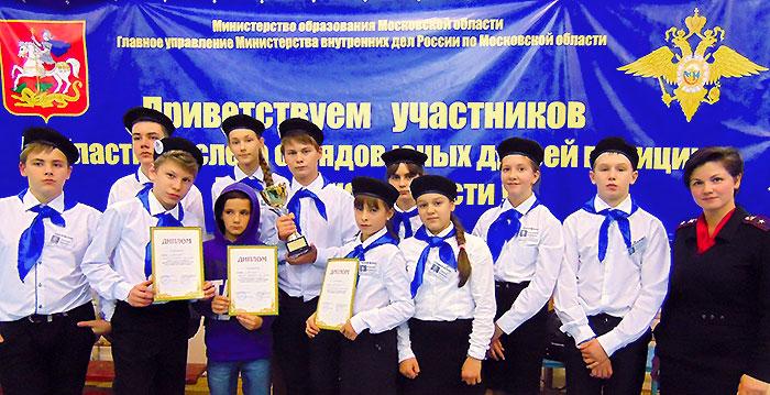 команда «Витязи» заняла почетное третье место