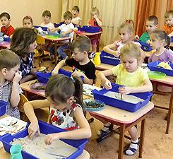 дети на семинаре