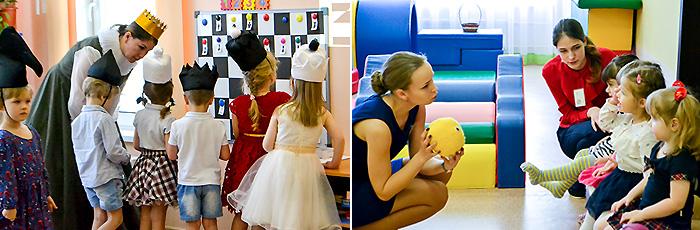 семинар-практикум для воспитателей и инструкторов по физической культуре