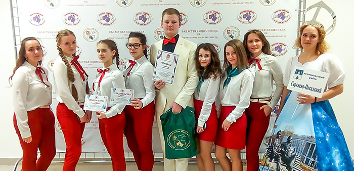 участники из Сергиева Посада