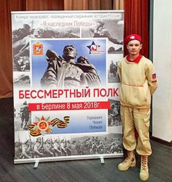 Ян Викторов