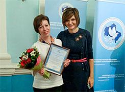 Окользина Мария Вячеславовна