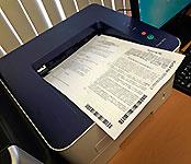 принтер печатает КИМ