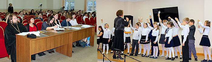 музыкальный фестиваль «Рождественская звезда»