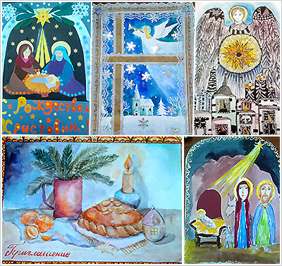 открытки - победители